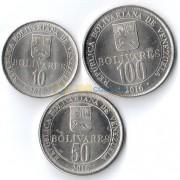 Венесуэла 2016 набор 3 монеты (редкие)