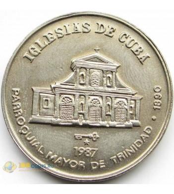Куба 1987 1 песо Церковь Святой Троицы в Тринидаде