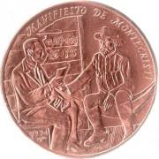 Куба 1994 1 песо 100 лет Манифесту Монтекристи