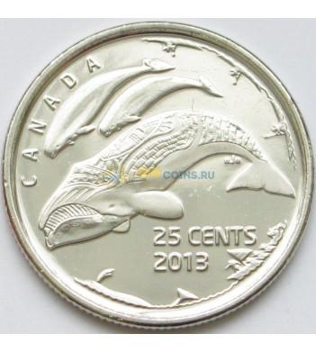 Канада 2013 25 центов Гренландские киты