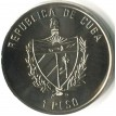 Куба 1994 1 песо Бурый пеликан