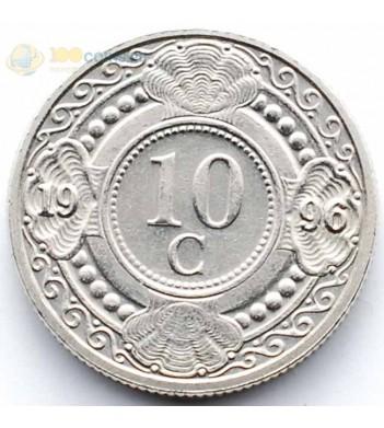 Нидерландские Антилы 1989-2016 10 центов