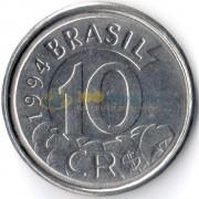Бразилия 1994 10 крузейро Муравьед