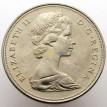 Канада 1972 1 доллар Каноэ