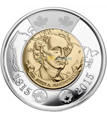 Канада 2015 2 доллара Сэр Джон А. Макдональд