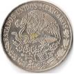 Мексика 1976 5 песо Винсенте Горреро