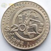 Мексика 1982 20 песо Культура Майя