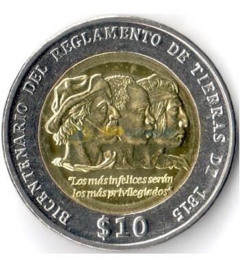 Уругвай 2015 10 песо 200 лет закона о земельном регулировании