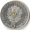 Венесуэла 1990 5 боливар