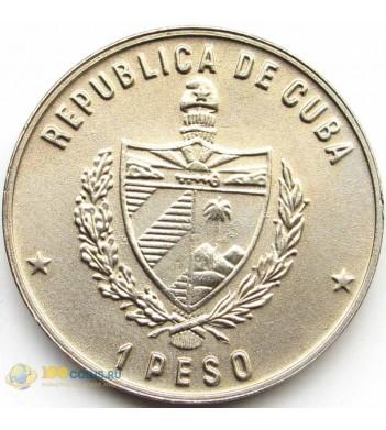 Куба 1990 1 песо Королева Кастилии Изабелла