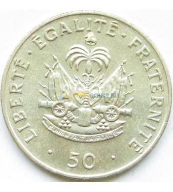 Гаити 1991 50 сантимов Шарлемань Перальт