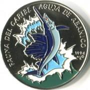 Куба 1994 1 песо Рыба парус