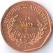 Аргентина 1998 1 сентаво