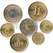 Аргентина 1993-2015 набор 7 монет