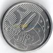 Бразилия 2002-2020 50 сентаво