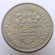 Канада 1971 1 доллар Британская Колумбия