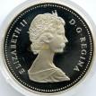 Канада 1988 1 доллар Кузницы Сен-Мориса (proof)