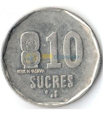 Эквадор 1988 10 сукре