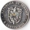 Панама 1980 5 сентесимо Карлос Финлей