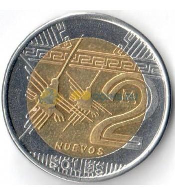 Перу 2011 2 соля