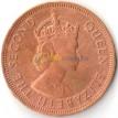 Восточные Карибы 1962 1 цент