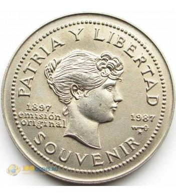 Куба 1987 1 песо 90 лет песо