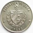Куба 1986 1 песо XVI Олимпийские игры Калгари