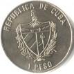 Куба 2001 1 песо Кафедральный Собор в Гаване