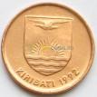 Кирибати 1992 1 цент Фрегаты