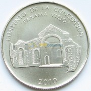 Панама 2010 1/2 бальбоа Монастырь Ла Консепсьон