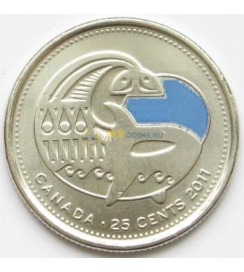 Канада 2011 25 центов Косатка цветная
