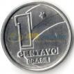 Бразилия 1989 1 сентаво