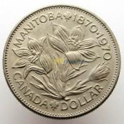 Канада 1970 1 доллар Манитоба