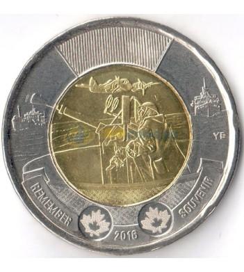 Канада 2016 2 доллара Битва за Атлантику