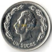Эквадор 1986 1 сукре Антонио Хосе