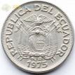 Эквадор 1963-1982 50 сентаво