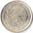 Мексика 1976 50 сентаво Индеец