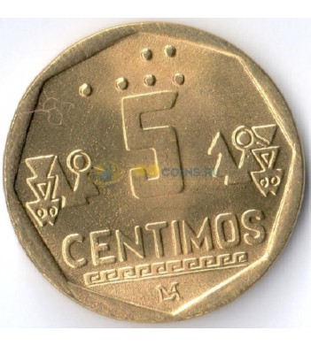 Перу 1998 5 сентимо