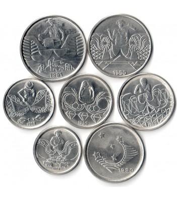 Бразилия 1989-1992 Набор 7 монет Профессии