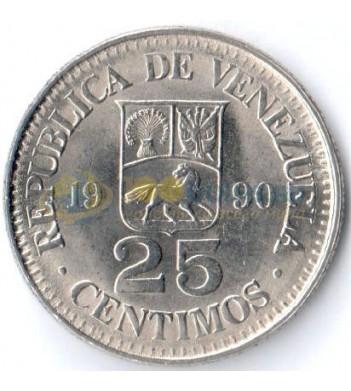 Венесуэла 1990 25 сентимо