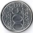 Бразилия 1992 500 крузейро Черепаха