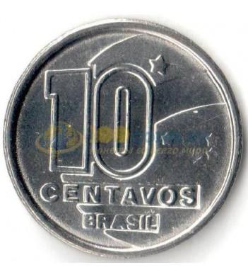 Бразилия 1990 10 сентаво