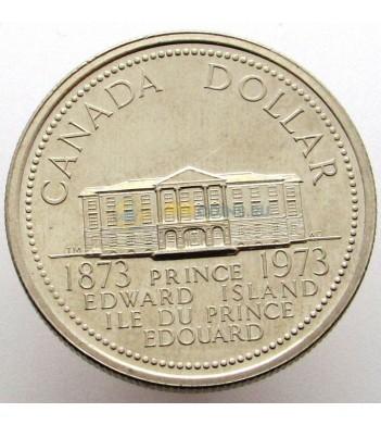 Канада 1973 1 доллар Остров принца Эдуарда