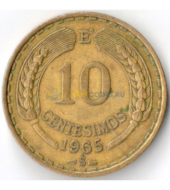 Чили 1960-1970 10 сентесимо