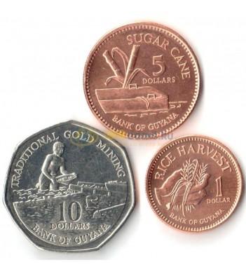 Гайана 1996-2015 набор 3 монеты