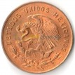 Мексика 1957 5 сентаво