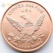 США унция медная Доллар Гобрехта 1836