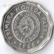 Аргентина 1964-1968 25 песо