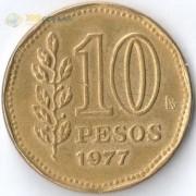 Аргентина 1976-1978 10 песо