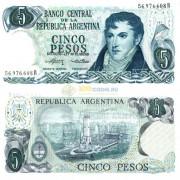 Аргентина бона (294) 5 песо 1974-1976